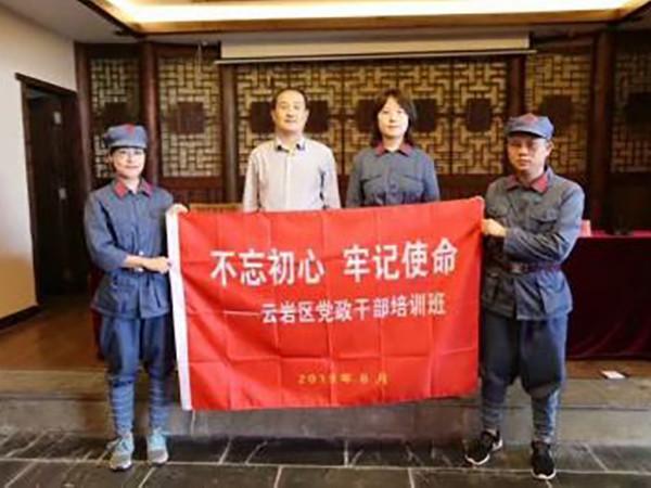第三期云南省哲学社会科学教学科研骨干研修班