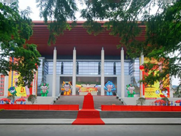 教学点·井冈山革命博物馆